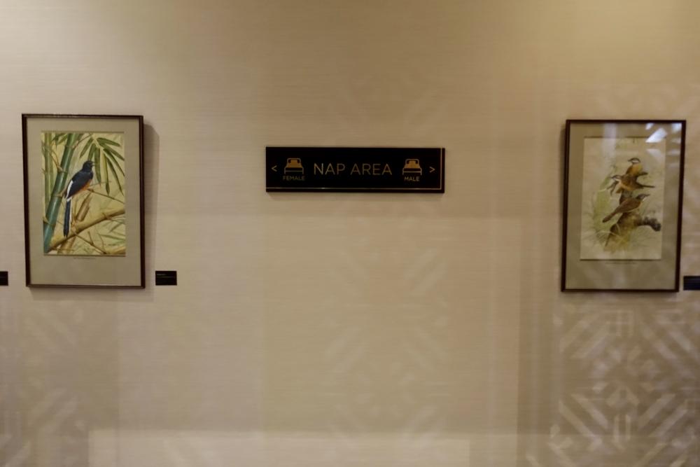 クアラルンプール国際空港マレーシア航空ゴールデンラウンジ仮眠室