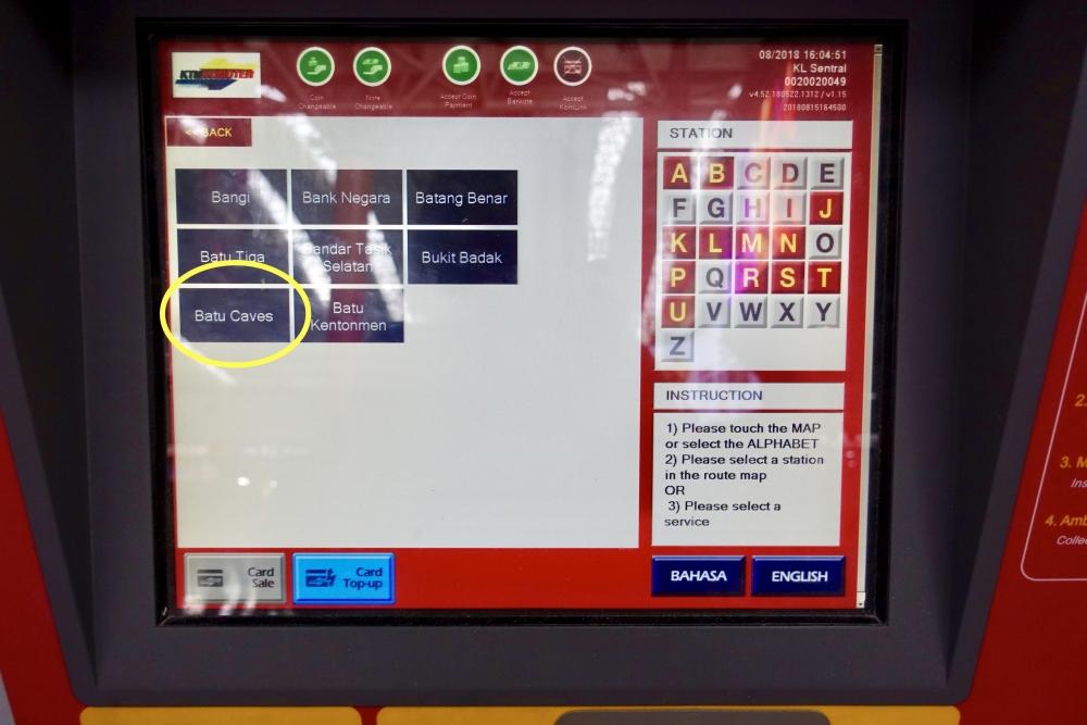 KTM Komuter券売機行き先選択