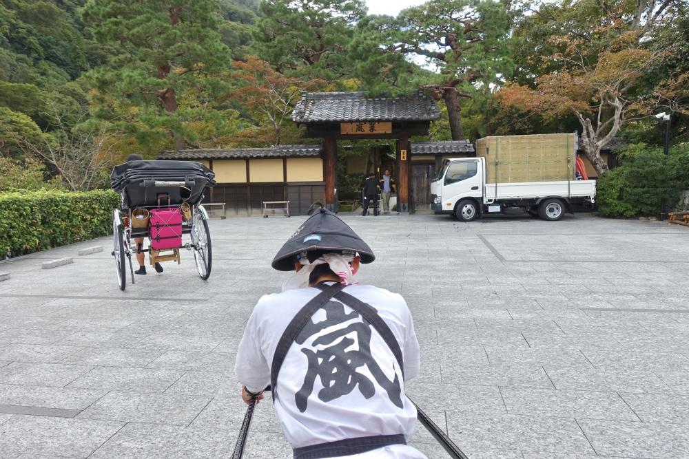 翠嵐ラグジュアリーコレクションホテル京都に到着
