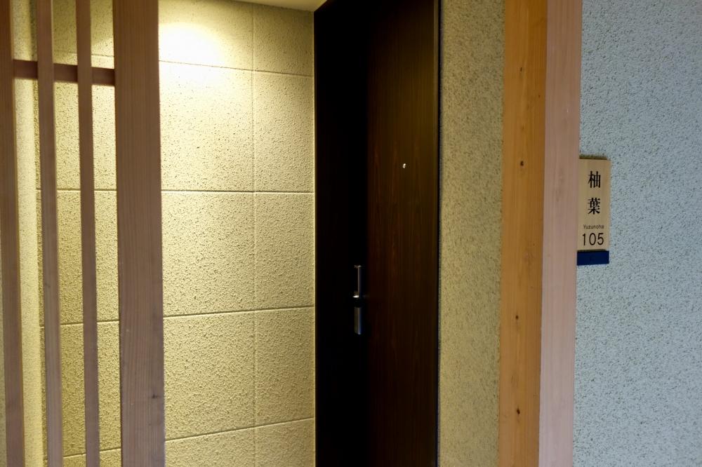 翠嵐ラグジュアリーコレクションホテル京都柚葉の玄関