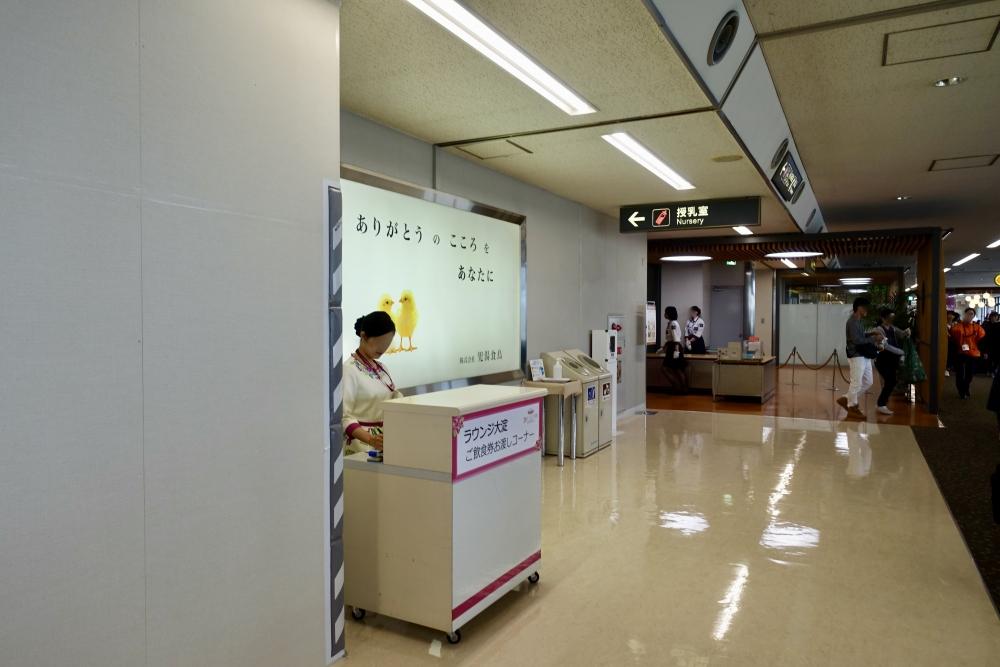 宮崎ブーゲンビリア空港搭乗待合室内のお食事券配布所