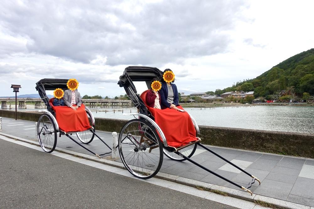 翠嵐ラグジュアリーコレクションホテル京都人力車で記念撮影