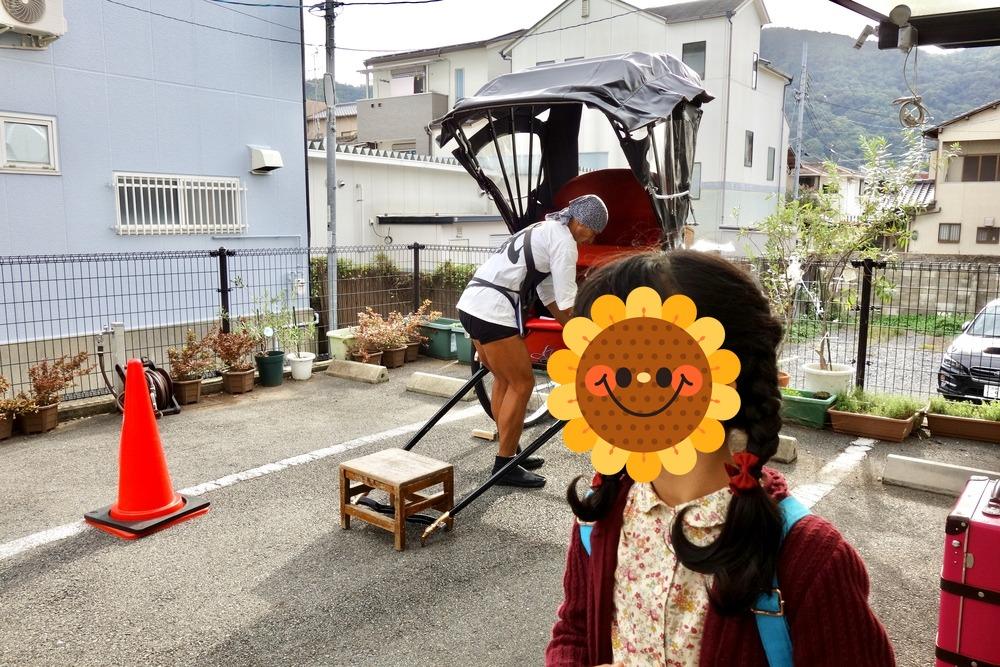 翠嵐ラグジュアリーコレクションホテル京都人力車乗り場