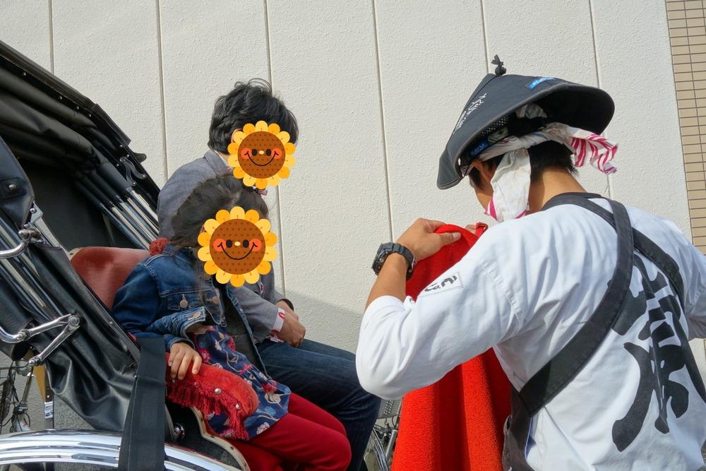 翠嵐ラグジュアリーコレクションホテル京都嵯峨嵐山駅から人力車で